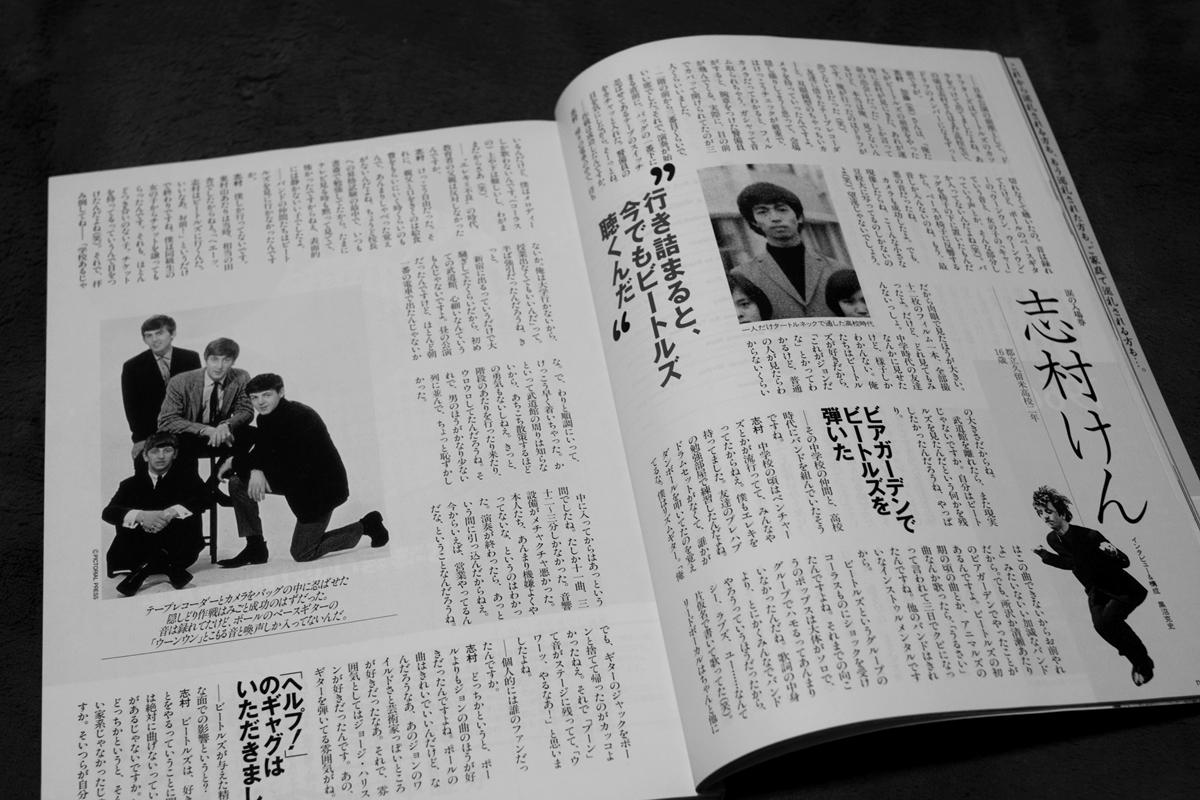 志村けんインタビューモノクロ